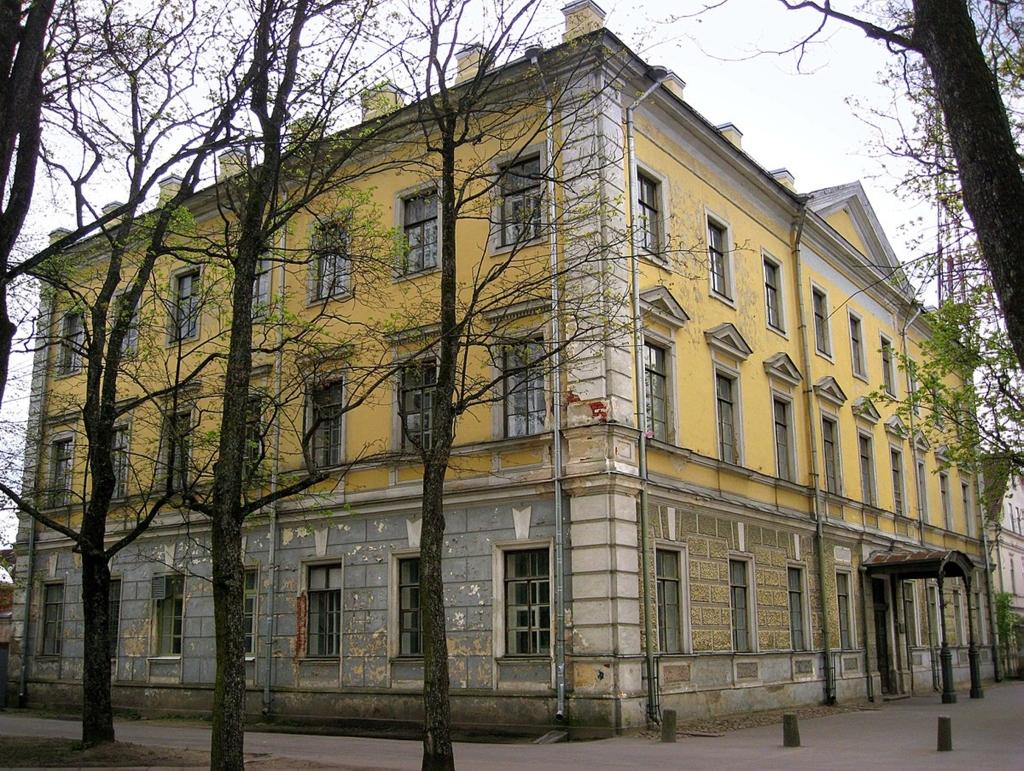 Kuldiga kutsekool